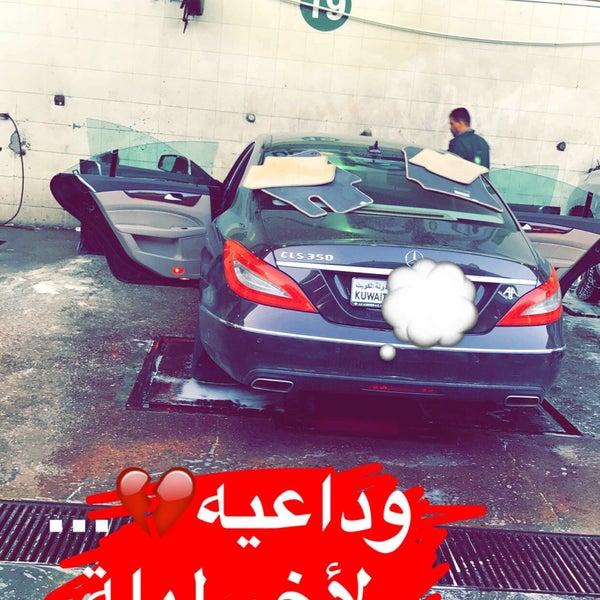 Photo taken at محطة الدبوس لغسيل السيارات by m a. on 12/4/2016
