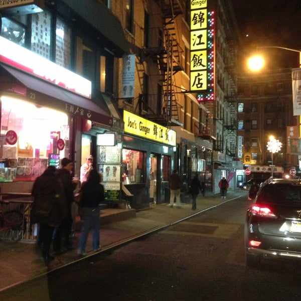 Photo taken at Joe's Ginger 锦江饭店 by Michael L. on 2/2/2013