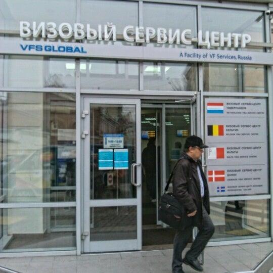 Visa Center Vercelli official site
