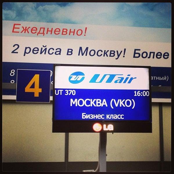Photo taken at Стойки регистрации / Check-in desk by Mike M. on 7/24/2013