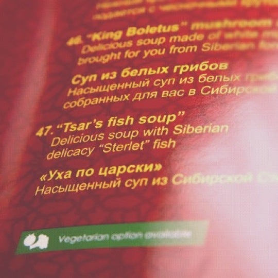 Photo taken at Gulnaz Cafe by Dmitriy T. on 11/6/2012