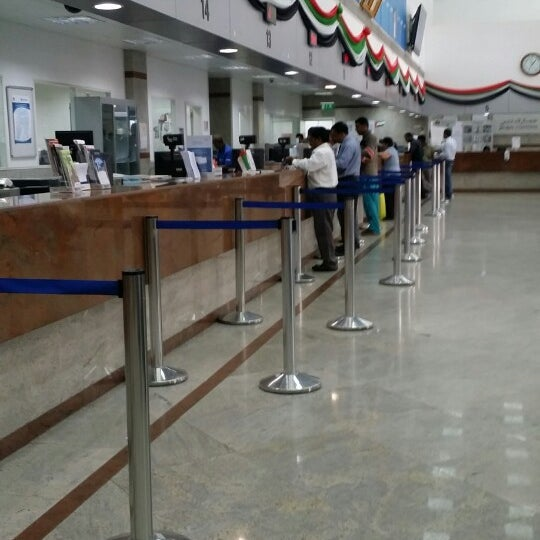 Photo taken at Emirates Post Office مكتب بريد الإمارات by Eric B. on 3/20/2014