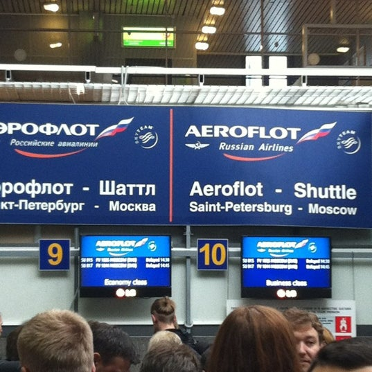 Photo taken at Стойки регистрации / Check-in desk by Andrey S. on 10/28/2012
