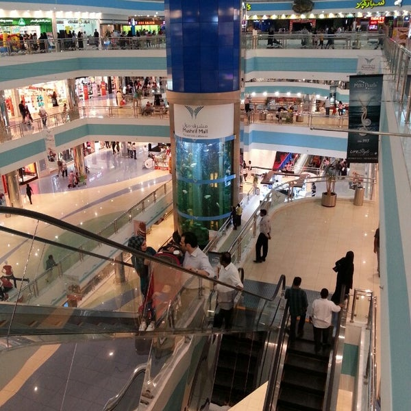 Photo taken at Mushrif Mall | مشرف مول by Khalid A. on 6/13/2013