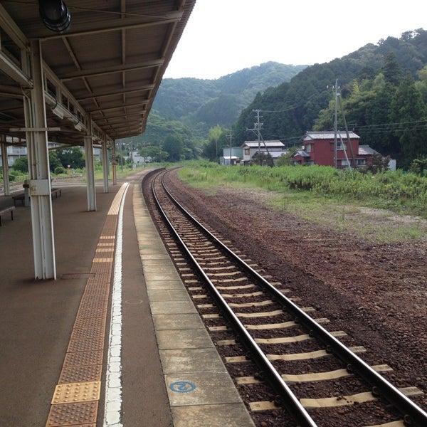 Photo taken at 二見浦駅 (Futaminoura Sta.) by タロケン on 9/14/2013