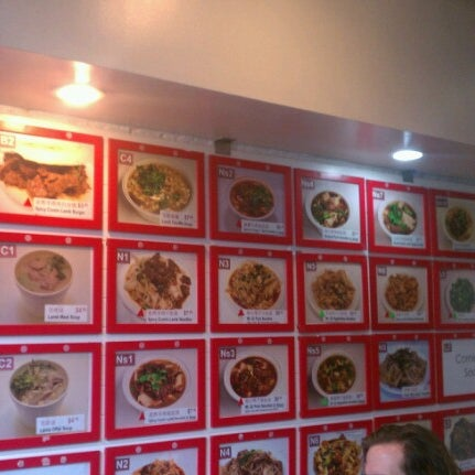 Photo taken at Xi'an Famous Foods by Ryan L. on 12/5/2012