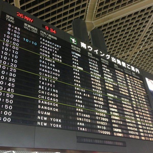 Photo taken at Narita International Airport (NRT) by Kyoko A. on 5/26/2013