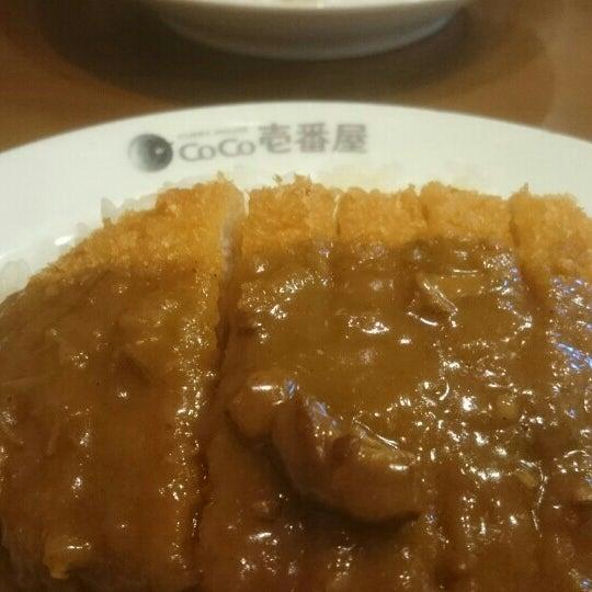 Photo taken at CoCo壱番屋 渋谷区宇田川町店 by fuji . on 5/23/2016