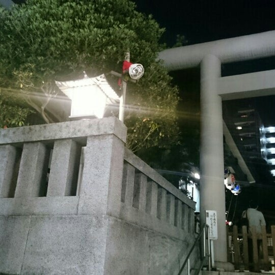 Photo taken at 大塚天祖神社 by みに い. on 9/30/2015