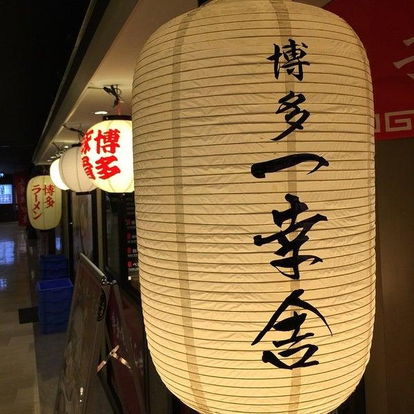 Photo taken at 博多 一幸舎 博多デイトス店 by Jun O. on 3/1/2015