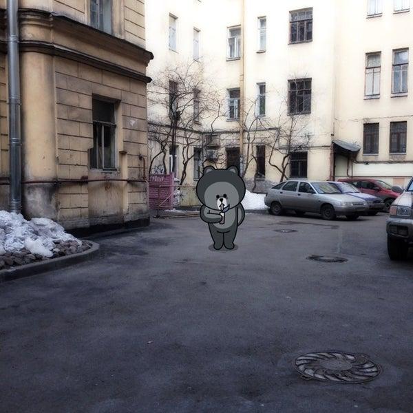 Photo taken at Центр подготовки абитуриентов «пять с плюсом» by Mayya💃 V. on 3/2/2013
