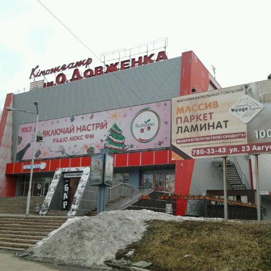 Photo taken at Кінотеатр ім. О. Довженка by Alexander S. on 2/28/2013