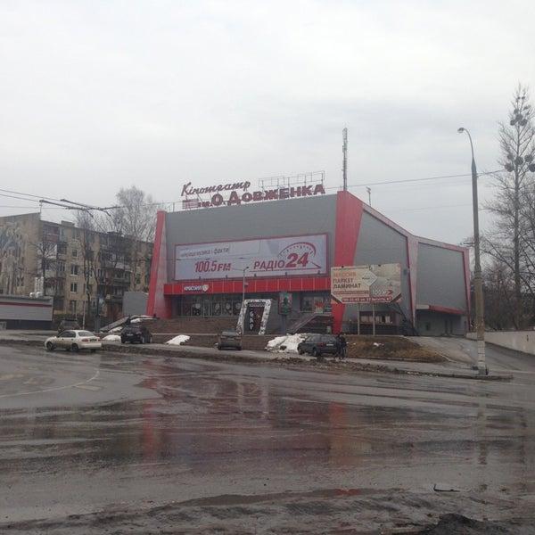 Photo taken at Кінотеатр ім. О. Довженка by Andrey M. on 3/15/2013