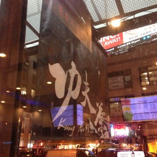 Photo taken at Kung Fu Tea 功夫茶 by Ye W. on 11/21/2012
