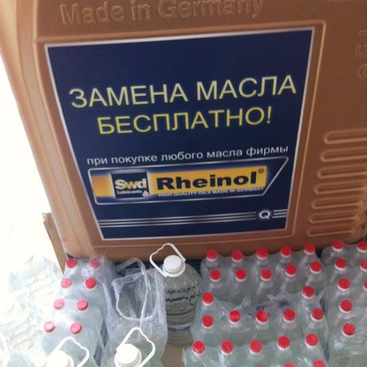 Снимок сделан в ПихтинАвто пользователем Николай В. 5/22/2012