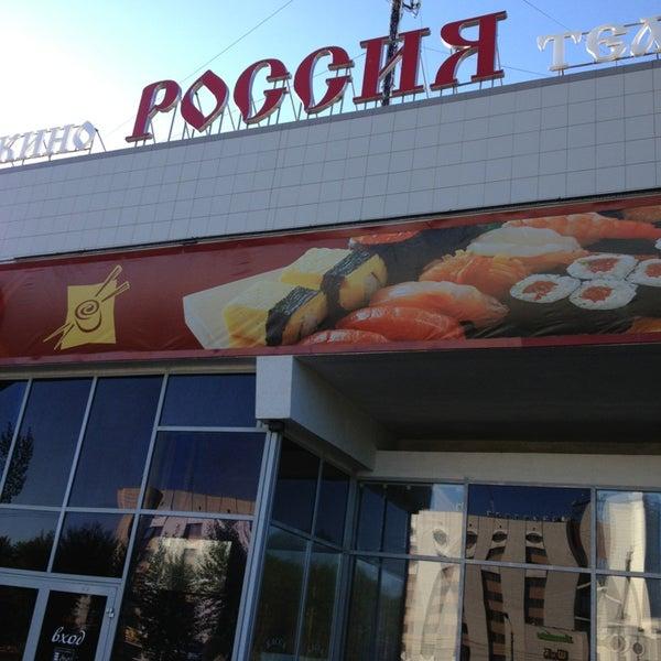 6/4/2013 tarihinde Илья Д.ziyaretçi tarafından Кинотеатр «Россия»'de çekilen fotoğraf