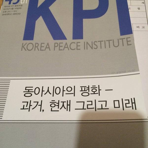 Photo taken at 연세대학교 새천년관 (Yonsei University, New Millennium Hall) by In Han S. on 6/18/2015