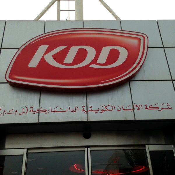 Photo taken at KDD by bola6of on 4/12/2013