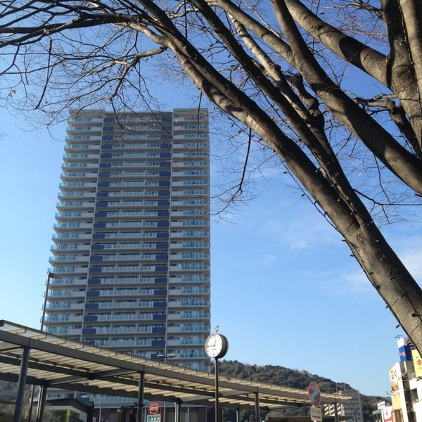 Photo taken at Ōtsu Station by Yuko T. on 12/19/2014
