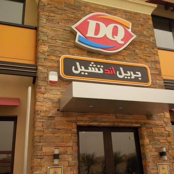 Photo taken at Dairy Queen | ديري كوين by Abdulaziz A. on 5/22/2013