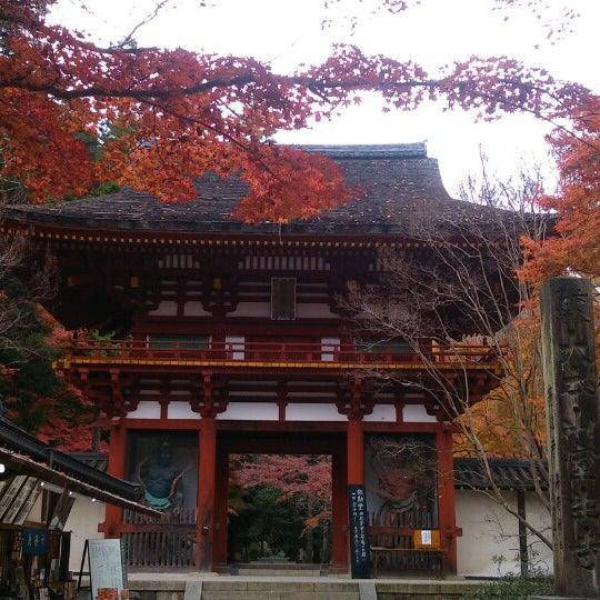 Photo taken at 室生寺 (Murouji Temple) by 恵 on 11/25/2013