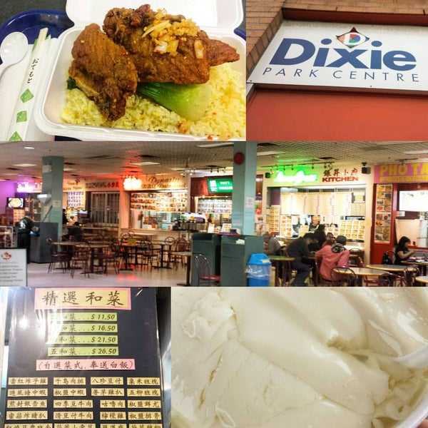 Dixie Park Food Court
