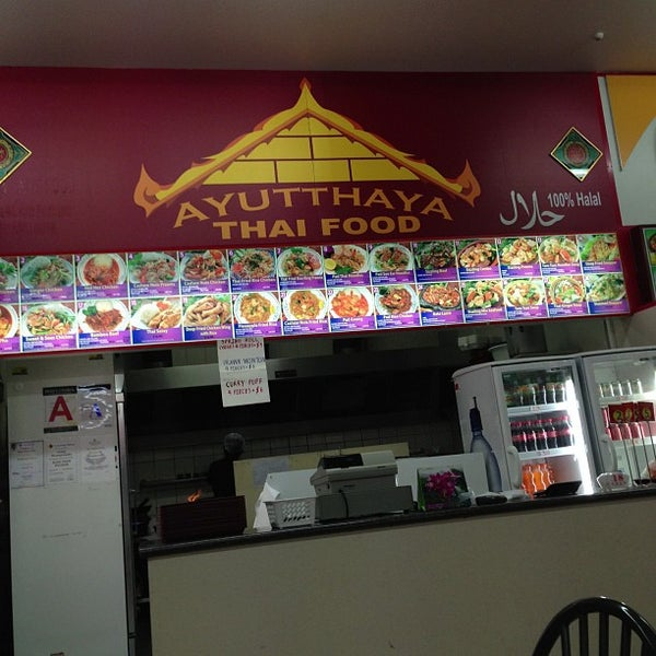 Ayutthaya thai food thai restaurant in karangahape road for Ayutthaya thai cuisine bar