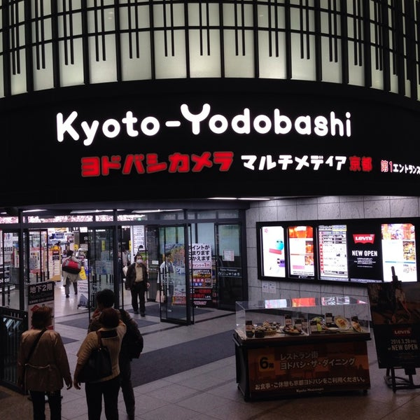 Photo taken at Kyoto-Yodobashi by rrrr H. on 4/9/2014
