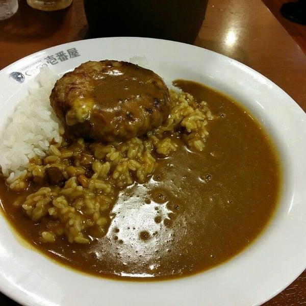 Photo taken at CoCo壱番屋 渋谷区宇田川町店 by Zeq C. on 4/19/2015