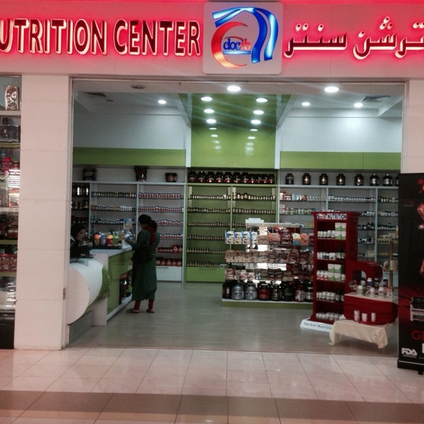 Photo taken at Lulu Hypermarket مركز اللولو by Mohamed G. on 2/4/2014