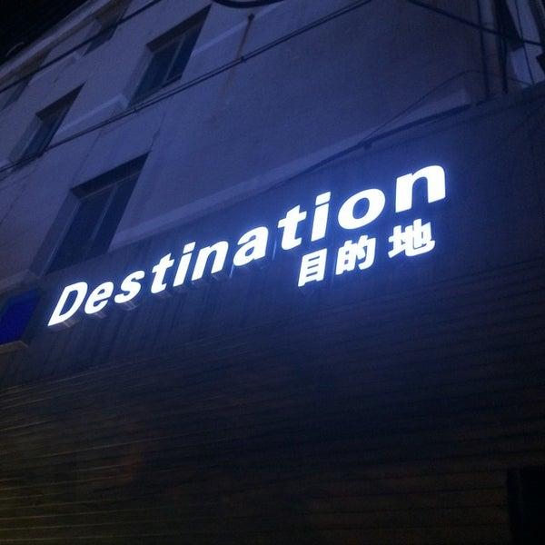 Photo taken at 目的地酒吧 Destination by Wen Z. on 8/15/2014