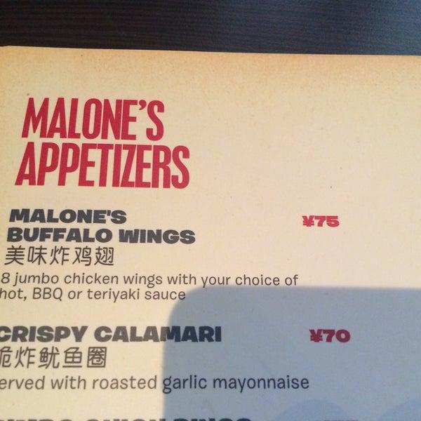 Photo taken at Malone's by Jim J. on 1/29/2015