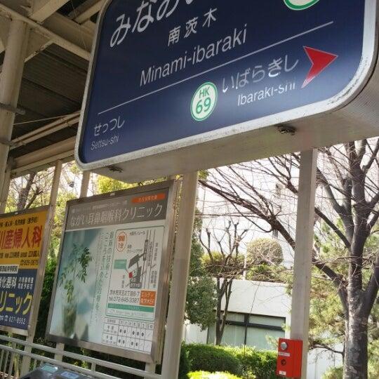 Photo taken at 阪急 南茨木駅 (Minami-ibaraki Sta.) (HK-68) by Chijsha T. on 3/22/2015