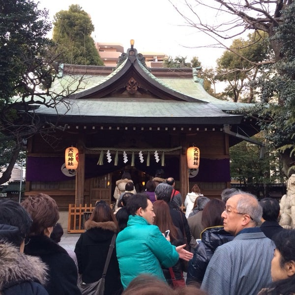 Photo taken at 大塚天祖神社 by Ryuichiro K. on 1/3/2014