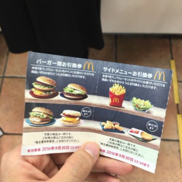 Photo taken at McDonald's by sawako h. on 4/23/2016
