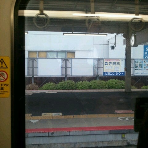 Photo taken at Ōtsu Station by 結環 on 12/28/2012