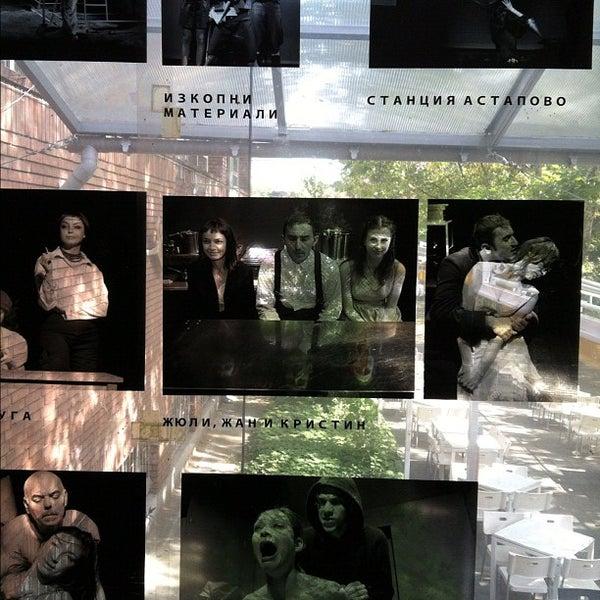"""Photo taken at Театрална работилница """"Сфумато"""" by Dimitar B. on 10/10/2012"""