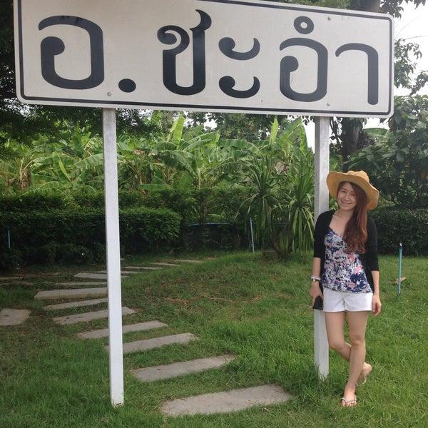 Photo taken at อำเภอชะอำ (Amphoe Cha-am) by Peeraya B. on 4/15/2015