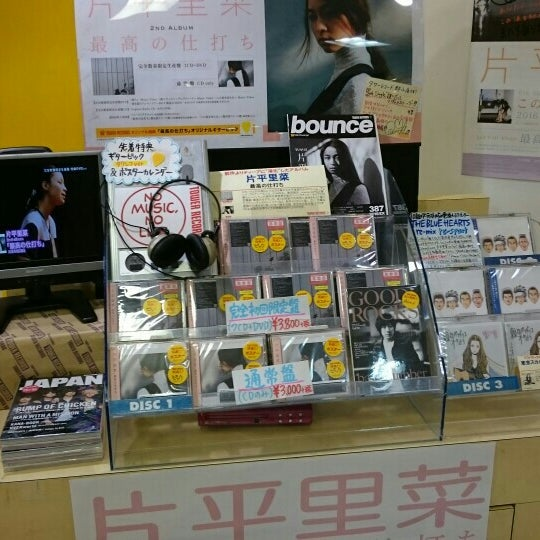 Photo taken at TOWER RECORDS 郡山店 by ロベアレ on 2/6/2016