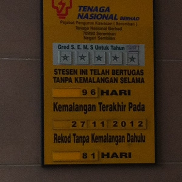 Photo taken at TNB Seremban by Khairul K. on 2/27/2013