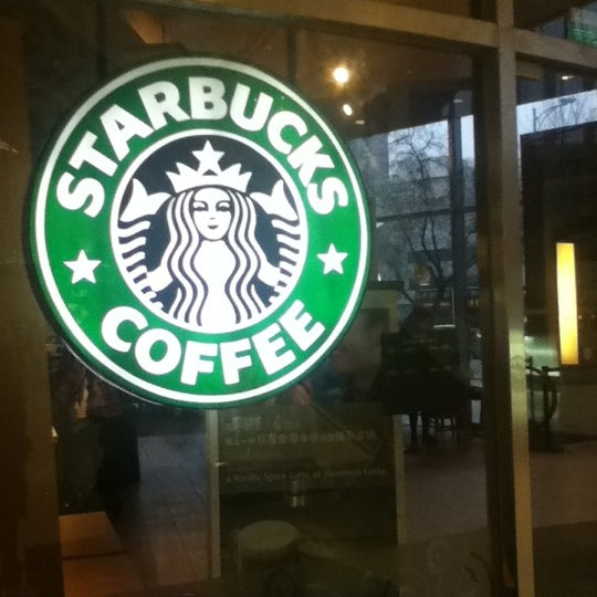 Photo taken at Starbucks 星巴克 by J. on 4/1/2012