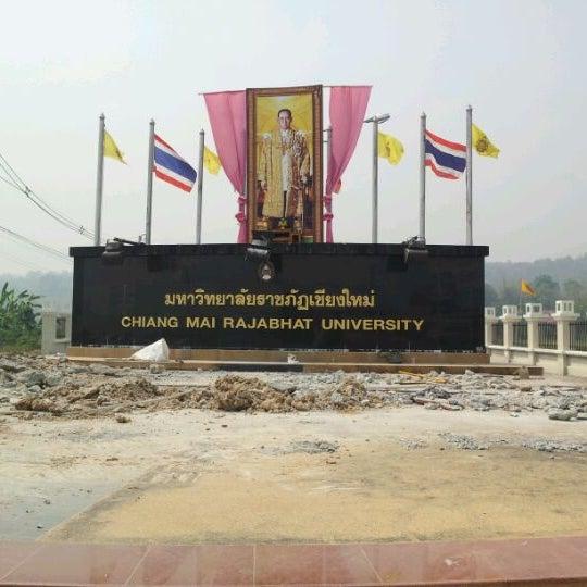 Photo taken at มหาวิทยาลัยราชภัฏเชียงใหม่ (Chiang Mai Rajabhat University) by Mike F. on 2/25/2012