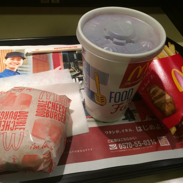 Photo taken at McDonald's by おかず on 2/14/2015