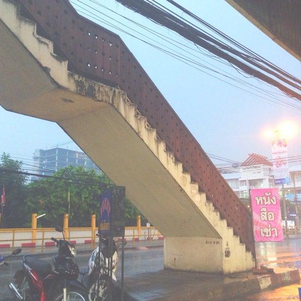 Photo taken at มหาวิทยาลัยราชภัฏเชียงใหม่ (Chiang Mai Rajabhat University) by Kae K. on 1/8/2015