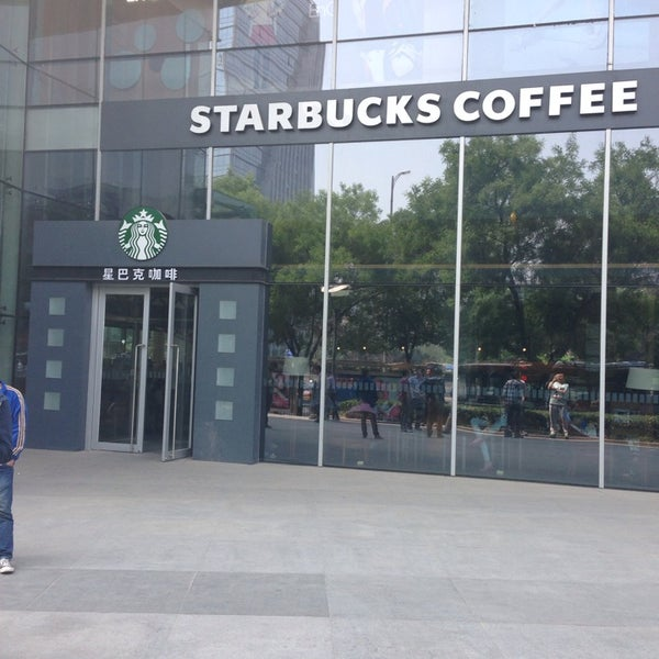 Photo taken at Starbucks 星巴克 by Matt X. on 5/6/2014
