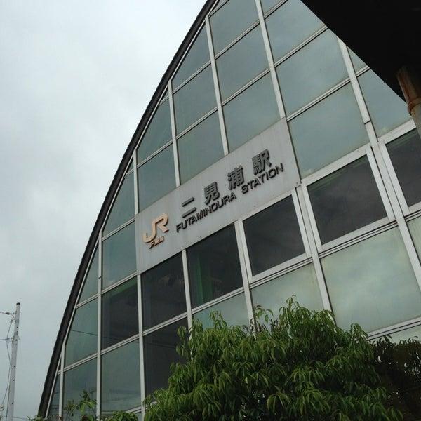 Photo taken at 二見浦駅 (Futaminoura Sta.) by Fukui .. on 5/5/2014