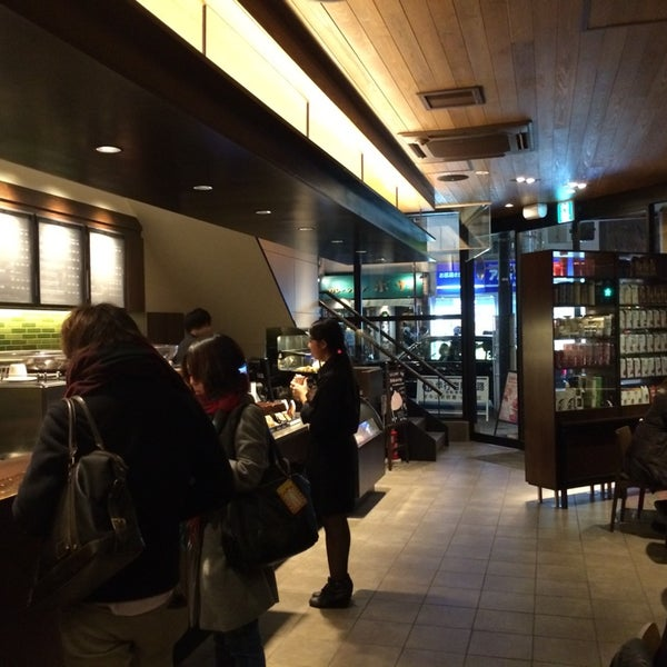 Photo taken at Starbucks Coffee 神楽坂下店 by Rain on 2/25/2014
