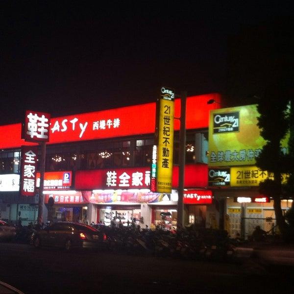 Tasty Tasty Chinese Restaurant Nyc