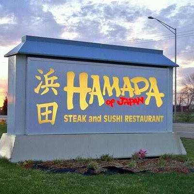 Hamada Of Japan Restaurant Tinley Park