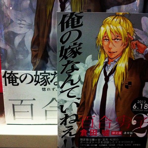Photo taken at Book 1st. by ikezi2988 on 6/19/2012